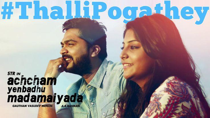 Thalli Pogathey - Official Single | Achcham Yenbadhu Madamaiyada | A R R...