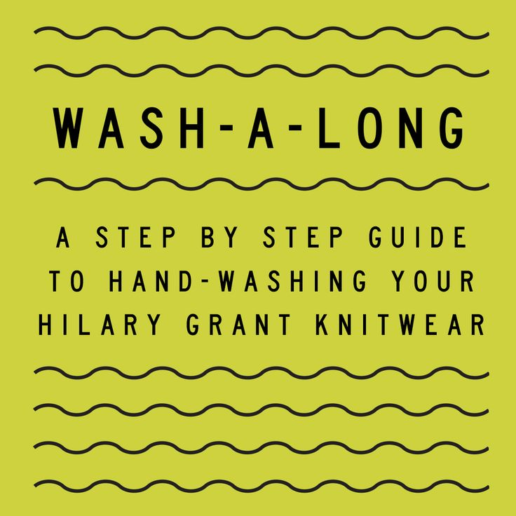 | 1 | Follow our easy guide to hand wash your HG knitwear!
