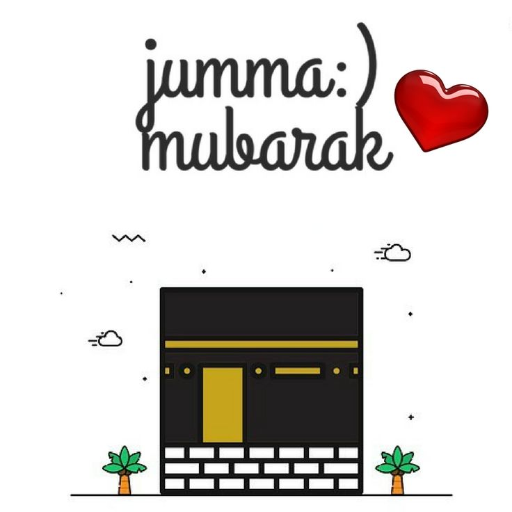 Jumma Mubarak Dua is very important in jumma Prayer. Because Jumma Mubarak is the best day of all the seven days for Muslims. Muslims worship to Allah and pray for their life and beg to have mercy upon him.