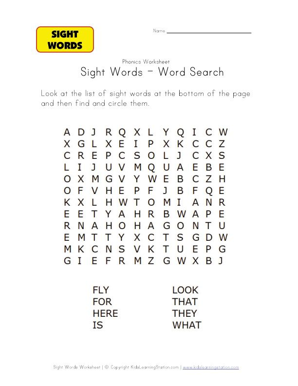 Sight Word word searches : teach: literacy. : Pinterest ...