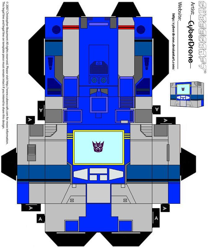 Kid-friendly papercraft: Spaceship
