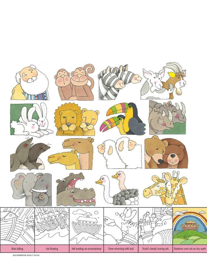 Animal Printouts for Noah's Ark | Noah's ark