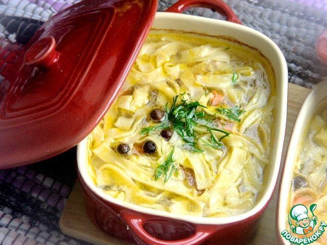 домашняя лапша по татарски рецепт с фото