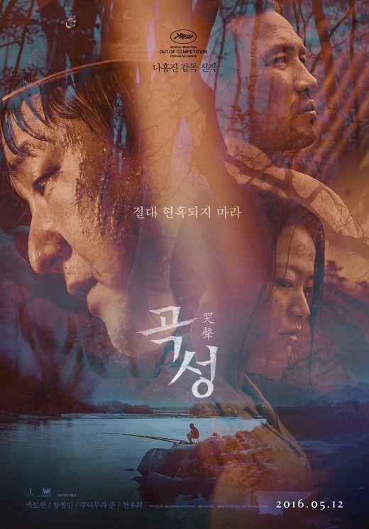 [Movie] Goksung (The Wailing)