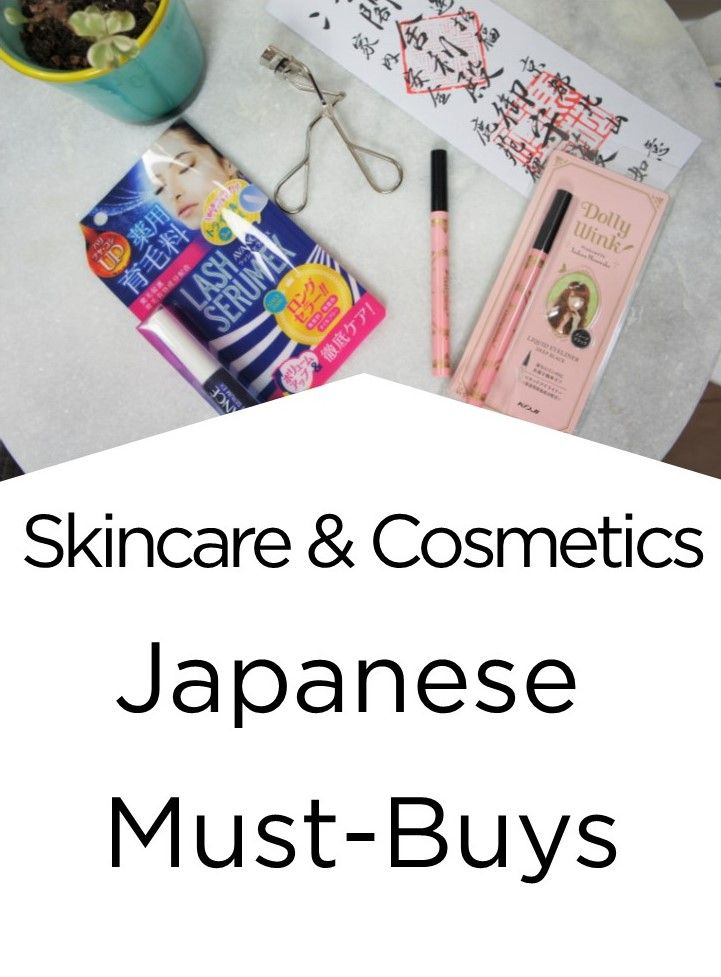 Shopping in Japan can be a little overwhelming, so here is a guide to help you shop for skincare and cosmetics in Japan.