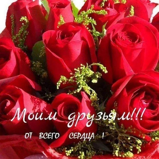 Букет пионы с розами фото оно