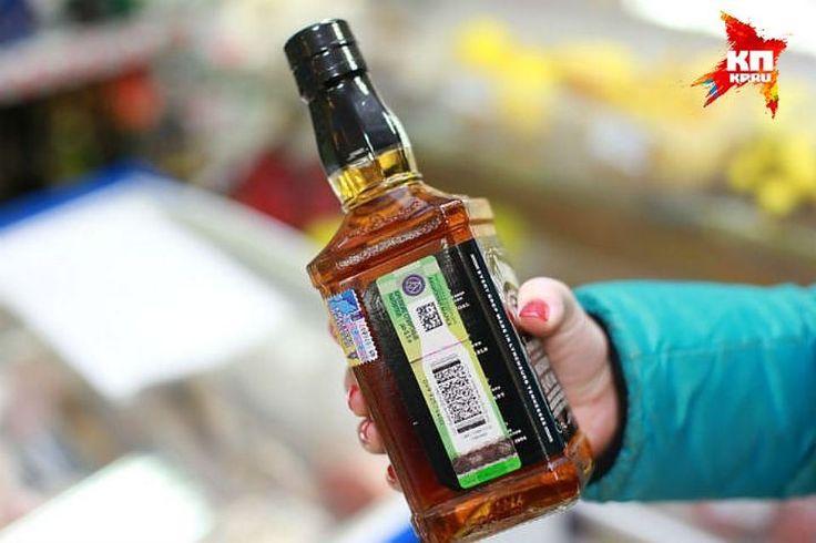 В Красноярске еще пять человек отравились суррогатным Jack Daniels: один погиб. Бутылка виски Jack Daniels объемом 0,7 литра в магазинах в среднем стоит около 2000 рублей. Такая же бутылка ядовитого метила – около 400 рублей
