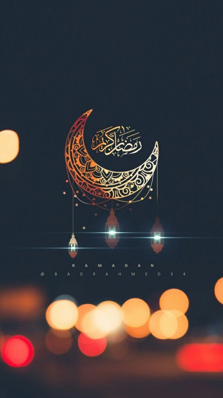 خلفيات ايفون In 2020 Ramadan Kareem Decoration Ramadan Kareem Pictures Ramadan Background