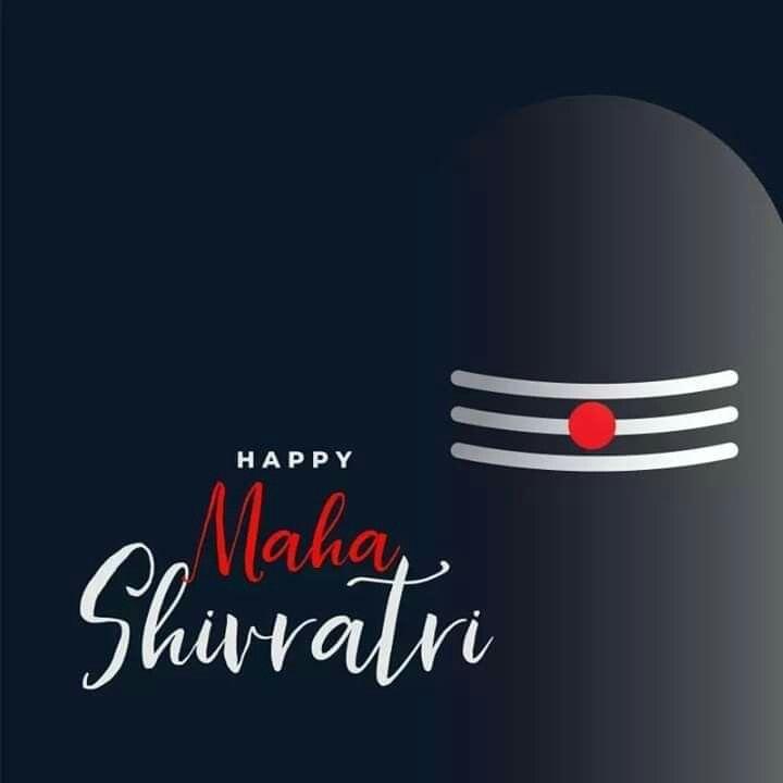 Om Namah Shivaya Om Namah Shivaya Png Images For Editing Shiva