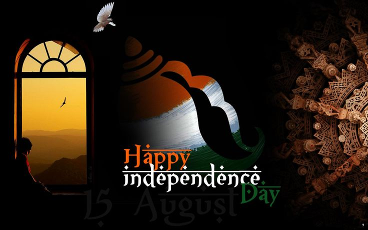 Happy Independence Day Beautiful HD Wallpapers