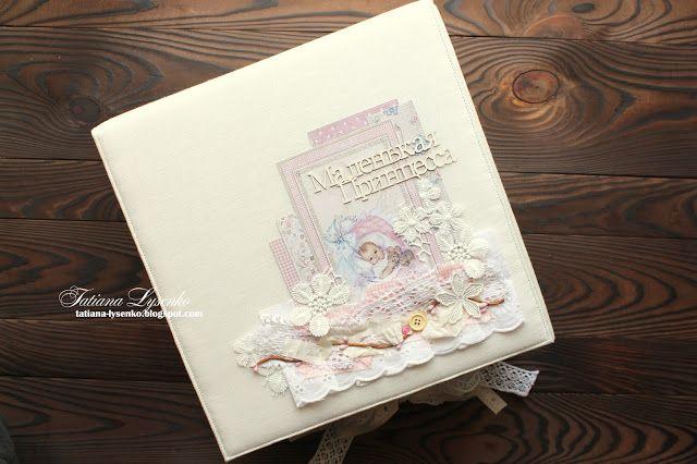 Tenderness: Нежный альбом для девочки