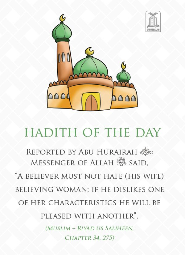 hadith is what prophet muhammad said religion essay History of development of islamic law theology religion essay arab society, before islam, was based upon tribal loyalties, and these in turn arose from blood kinship, adoption and affiliation.