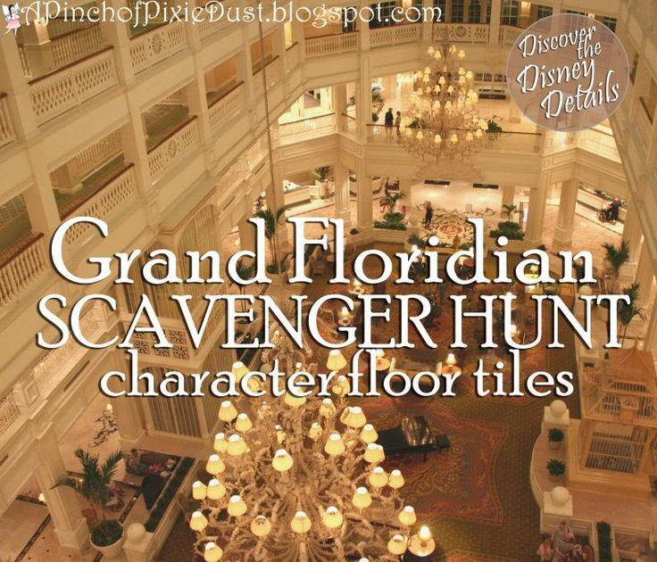 Mini Grand Floridian scavenger hunt through the lovely Disney character floor mosaics & tiles around the main building