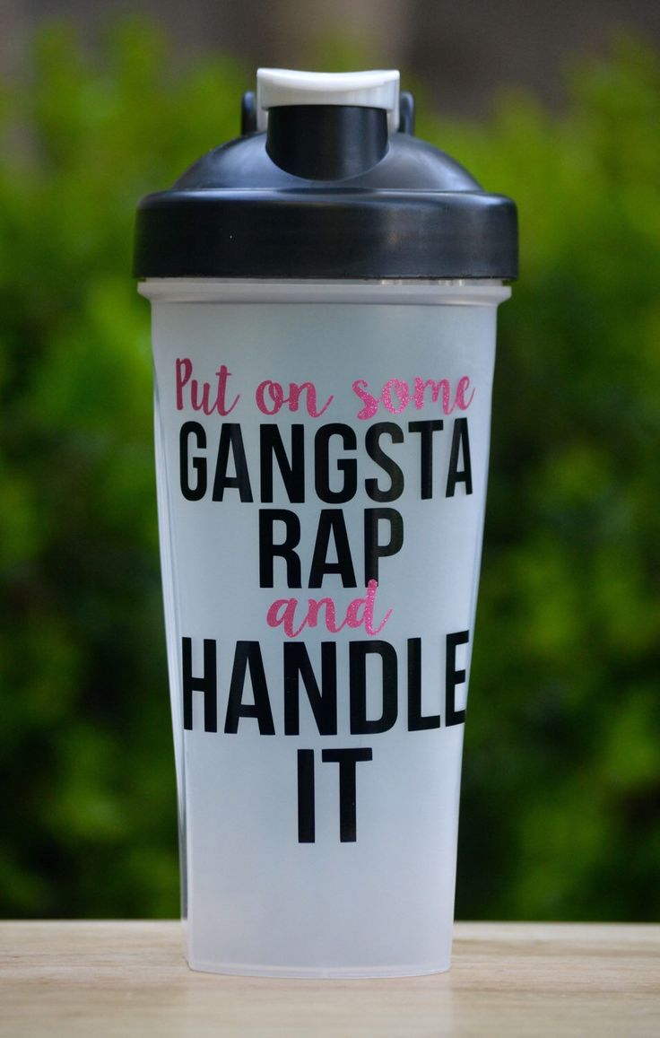 A personal favorite from my Etsy shop https://www.etsy.com/listing/270859922/you-cant-squat-with-us-shaker-bottle