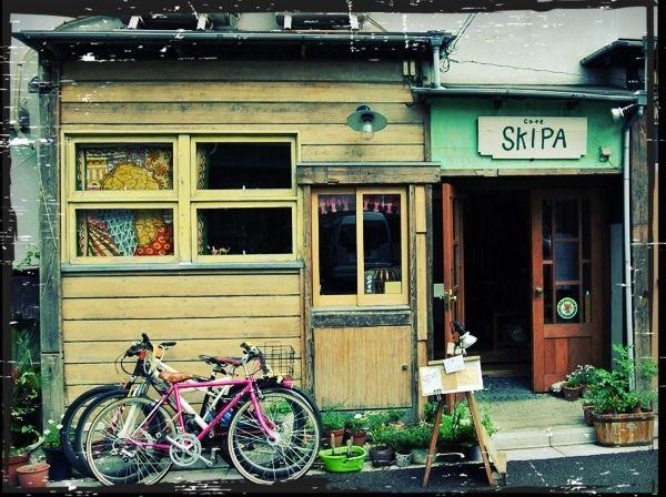 Cafe Skipa