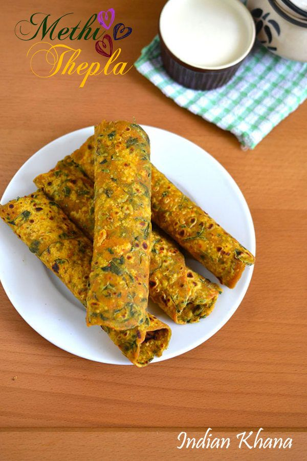 Gujarati methi thepla is flat bread recipe made with wheat flour, gram flour and fresh fenugreek leaves. good for breakfast, lunch, dinner