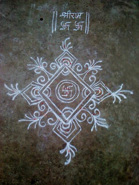 A floral design Rangoli with quadrilaterals or pentagons?  :)