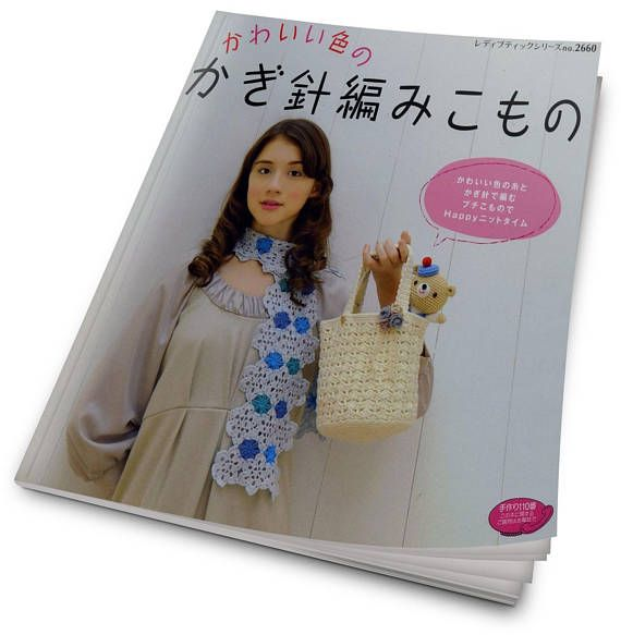 Crochet handbags purse clutch pouch-Crochet purses