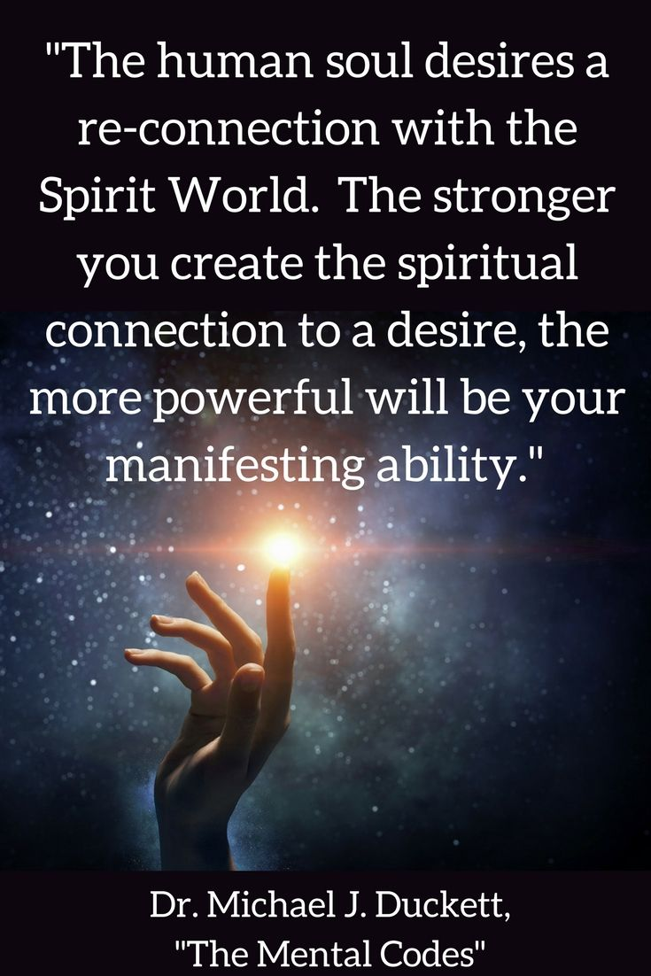 Law of attraction quotes, spiritual connection quotes