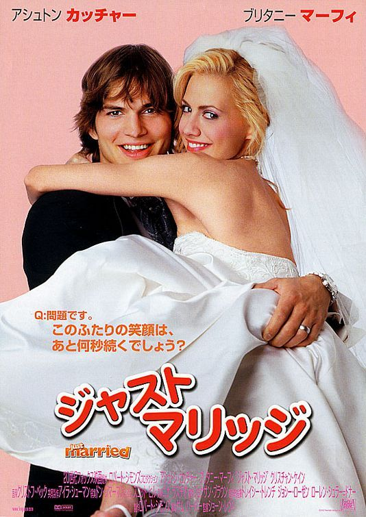 Just Married , starring Ashton Kutcher, Brittany Murphy, Christian Kane, David Moscow. A young newlywed couple honeymoon in Europe, where obstacles challenge their ability to sustain the marriage. #Comedy #Romance