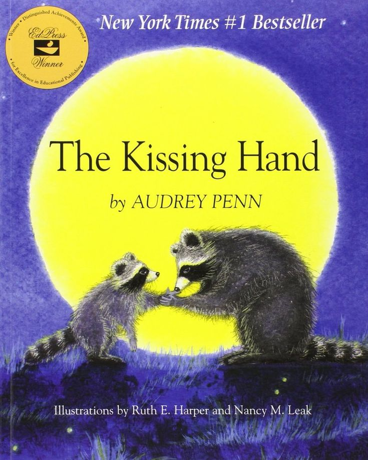 The Kissing Hand by Audrey Penn - Recommended for children ages 3 to 8. This book is about how kids can use the kissing hand to help them feel comforted when their parents are not around, like when they are at school or day care.