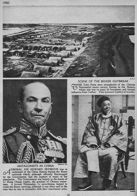 second world war essay