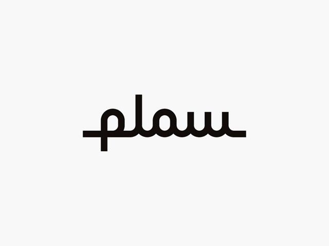 PLOW — CI, Stationaries / 2007