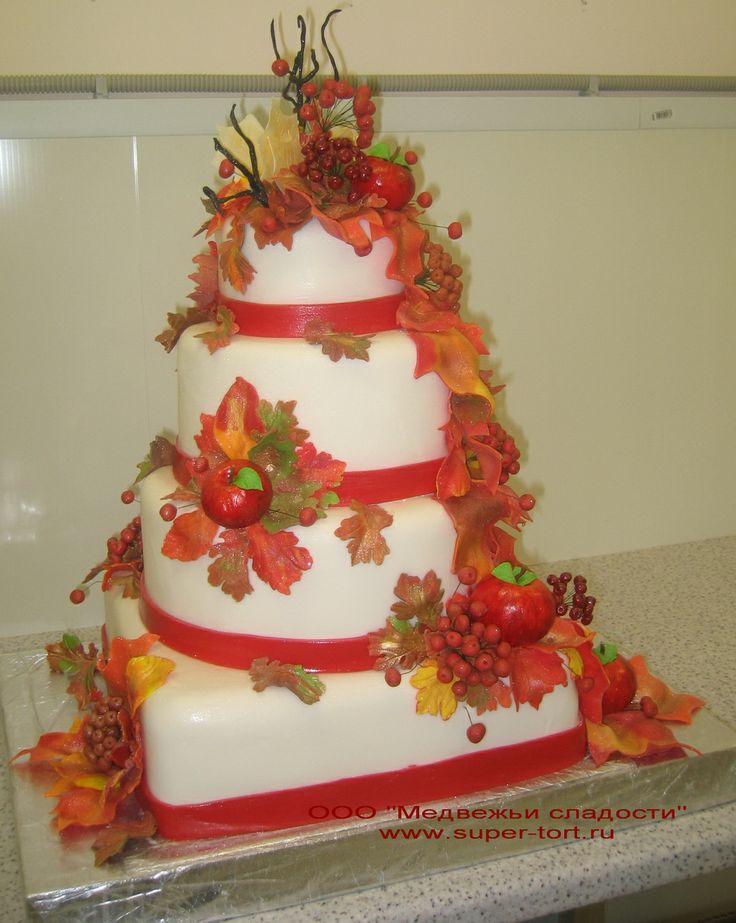 Осенний торт Autumn cake