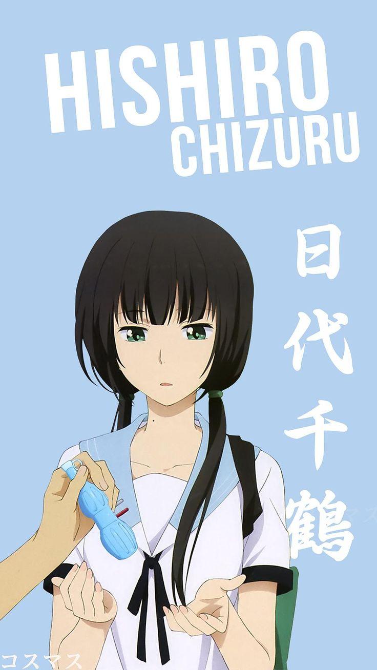 Hishiro Chizuru Korigengi Wallpaper Anime