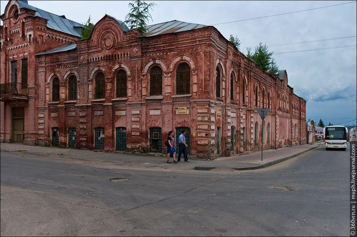 Елецкая табачная фабрика