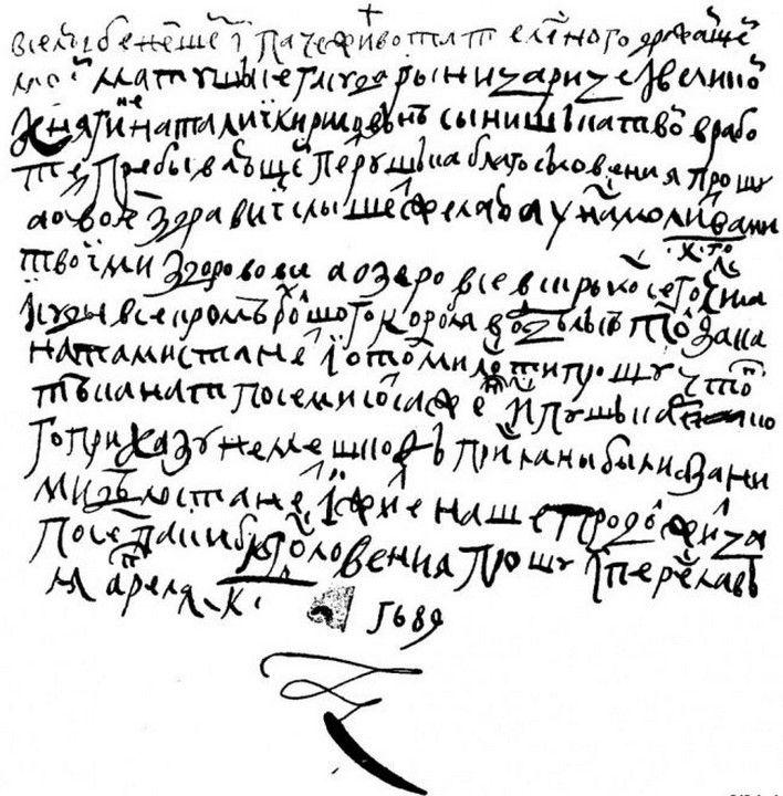 Известные люди и их почерк (34 фото) » LolGirl : Первый женский развлекательный сайт
