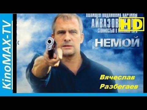 детектив фильм россия 2015 смотреть онлайн детектив
