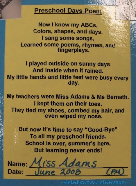 end of the year teacher gift ideas | GRADUATE  TEACHER GIFT IDEAS / Schools over Poem, Rhyme for end of ...