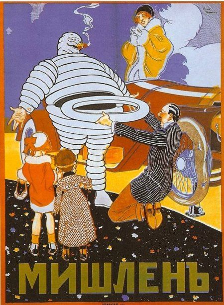 Michelin Tyres ad illustrated by Rene Vincent