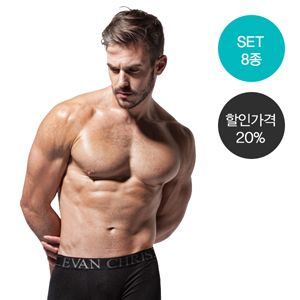 perfect men underwear