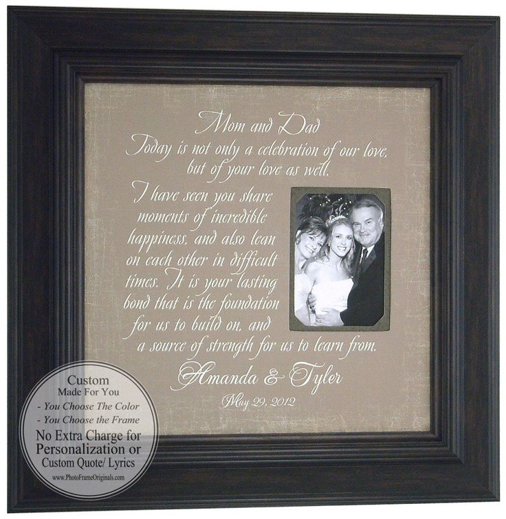 Wedding Gifts From Parents Image Collections Wedding Theme