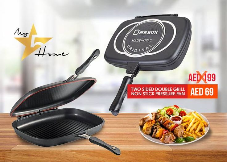 Tow sided double grill non stick pressure pan