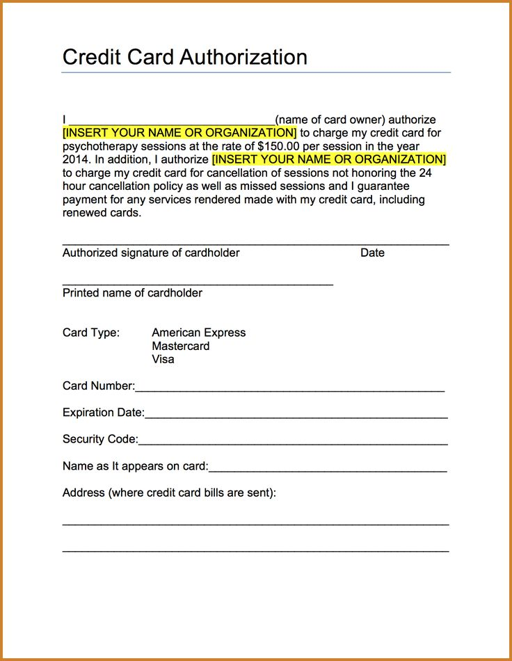 credit authorization form card letter for use sample