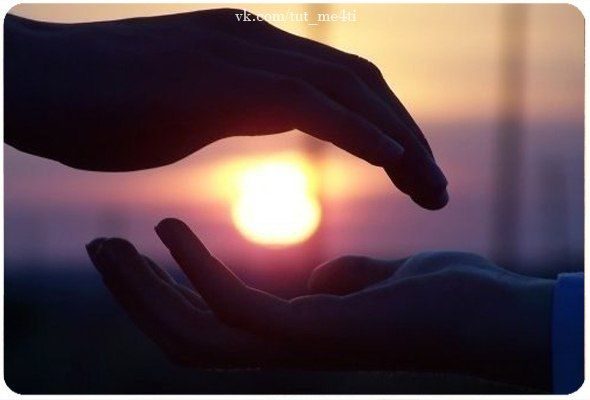 Нет ничего невозможного, когда рядом тот, кто верит в тебя.