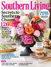 March 2013 | Secrets to Southern Charm