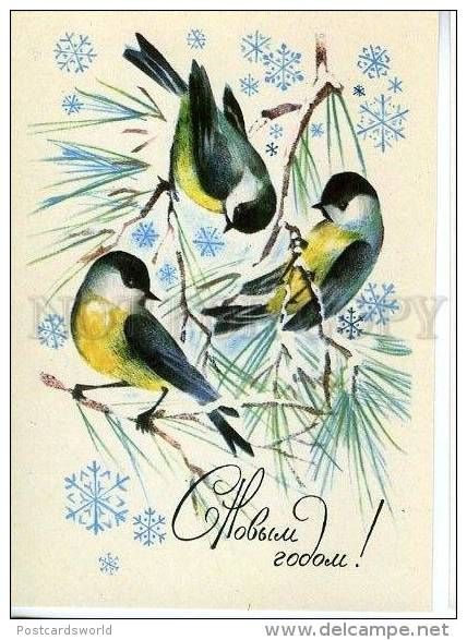 Image result for russian new year postcard