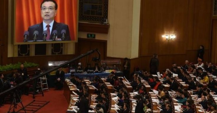 China's National People's Congress has set the country's growth target for 2016.