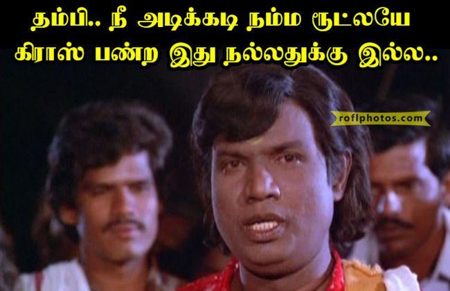 Goundamani Karagattakaran Comedy Goundamani Karakattakaran Comedy Goundamani Angry Goundamani Advise Goundama Comedy Memes Tamil Comedy Memes Comedy Quotes