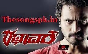Rathaavara (2015) Kannada Movie CDrip All Mp3 Songs Download