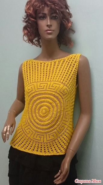 Top with meander. The first incarnation: 5 finished works !!! - Knit together online - Home Moms