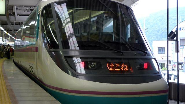 小田急ロマンスカー20000形Resort Super Express 箱根湯本駅 2009年9月21日撮影