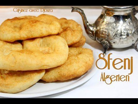 Sfenj beignet Algerien - دونات الجزائري / Algerian donuts - YouTube