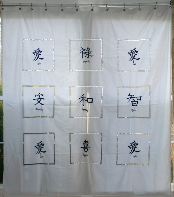 100 cotton zen asian character embroidered fabric shower curtain