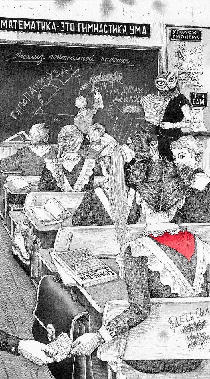 My-Childhood-illustrations-4                                                                                                                                                     Más                                                                                                                                                                                 Más