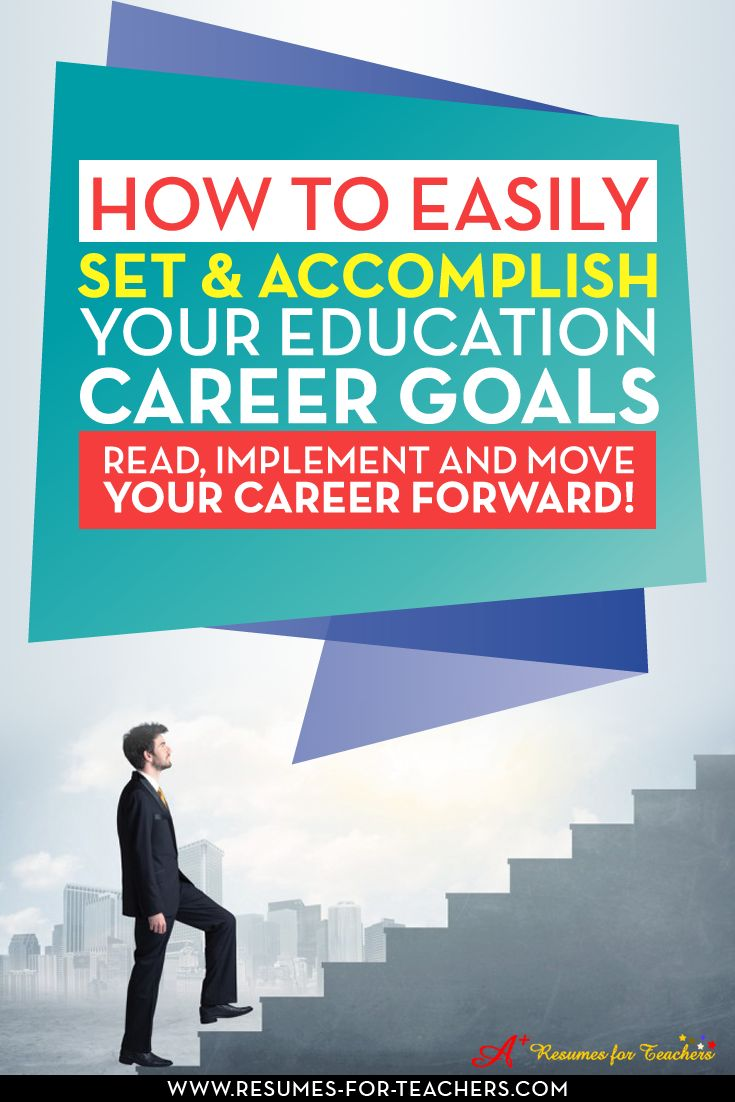 essay educational career goals Trending Now